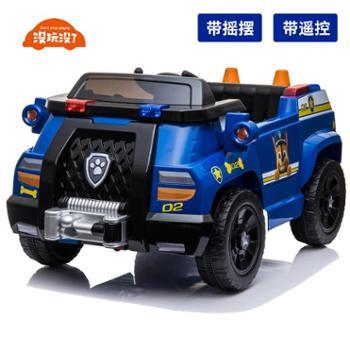 没玩没了汪汪队立大功儿童电动汽车玩具车可坐人遥控摇摆四轮电瓶宝宝童车