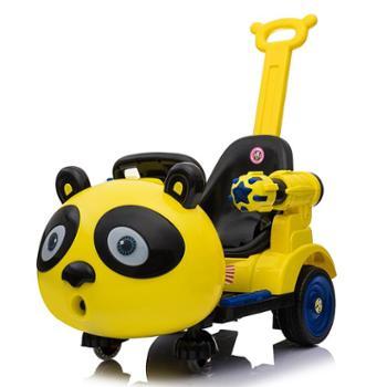 没玩没了儿童电动车室内摇摆童车四轮带遥控扭扭三轮玩具车可坐人手推汽车