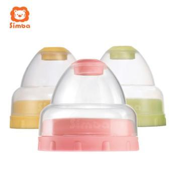 Simba/小狮王辛巴宽口径奶瓶帽盖组旋盖新生儿婴儿奶瓶配件防尘罩上盖