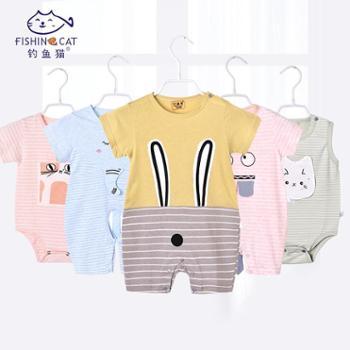 婴儿连体衣短袖3个月-1岁宝宝夏装婴幼儿哈衣薄款新生儿衣服夏棉