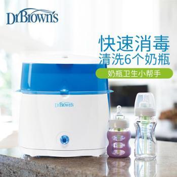 Dr Brown's Natural Flow/布朗博士 豪华型婴儿奶瓶消毒器电子消毒锅