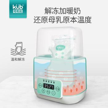 KUB/可优比 温奶器消毒器自动暖奶器婴儿智能恒温加热保温奶瓶