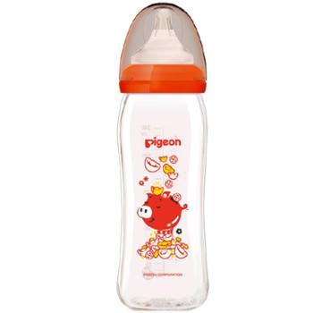 Pigeon/贝亲 宽口径玻璃奶瓶猪年生肖奶瓶M号奶嘴240ml