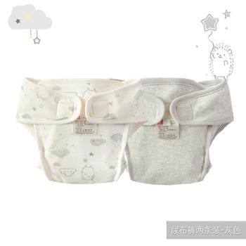 Goodbaby/好孩子婴儿尿布裤隔尿纯棉防水可洗宝宝尿布兜布尿裤2条装