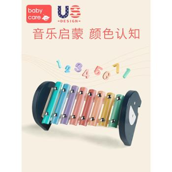 bc babycare 八音琴儿童手敲琴音乐玩具婴儿木琴打击乐器宝宝益智玩具