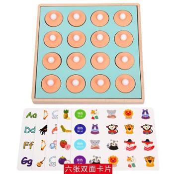 贝秀 儿童记忆力逻辑思维专注力训练亲子互动棋类桌面游戏早教益智玩具