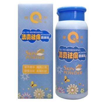 PZH/片仔癀 清爽祛痱爽肤粉 植物舒缓止痒止汗干爽婴儿爽身粉