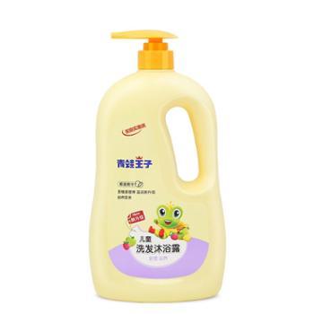 青蛙王子儿童洗发沐浴露1.1L宝宝小孩洗发水沐浴乳液二合一家庭装