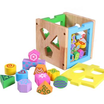 幼得乐 儿童几何形状智慧屋数字配对学习智力盒宝宝益智玩具