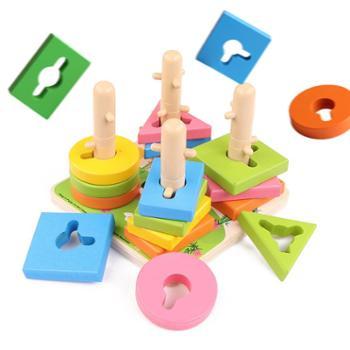 帅帅狗 儿童早教益智四套柱积木拼图玩具木制男女孩宝宝形状配对认知