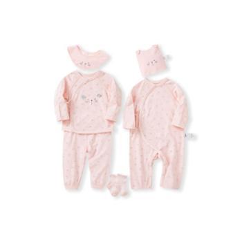 巴拉巴拉 新生儿婴儿套装婴儿礼盒宝宝用品衣服满月礼物清新6件装