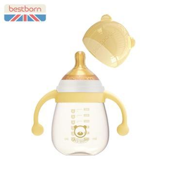 bestborn奶瓶ppsu材质宽口径大宝宝防胀气耐摔新生婴儿吸管杯硅胶