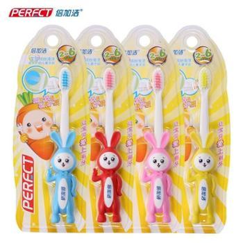 2支装 倍加洁儿童牙刷软毛清洁细丝小头2岁-6岁 6-12岁