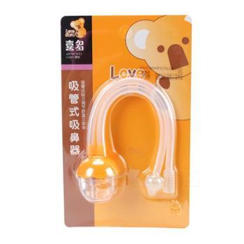 喜多婴儿吸鼻器新生儿清理鼻腔鼻涕鼻屎宝宝防逆流口吸式吸鼻神器