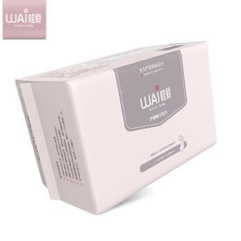 哇爱 产妇卫生巾产后专用孕妇产褥期月子加长大号产妇护垫L号10片