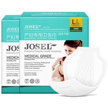 娇雪产妇卫生巾产后专用产褥期排恶露孕妇月子用品加长加大L码6片