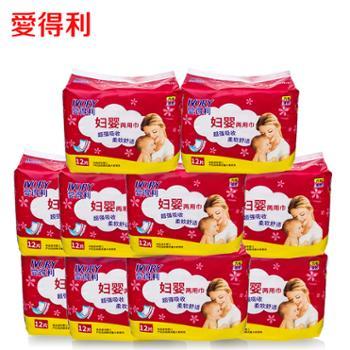 爱得利产妇卫生巾垫巾加大加长孕妇产褥期产后月子可用120片