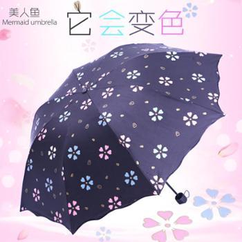 美人鱼 遇水变色晴雨伞防晒防紫外线太阳伞两用黑胶遮阳折叠 M7