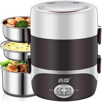便携式电热饭盒可插电加热上班族热饭自动保温用餐盒生活用品厨房用品H