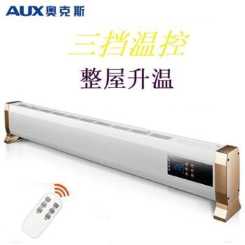 AUX/奥克斯踢脚线取暖器家用电暖器省电暖风机电暖气对流式加热器厨房用具生活用品H