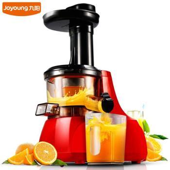 九阳(Joyoung)原汁机JYZ-V911家用慢速原汁机榨汁机果汁机