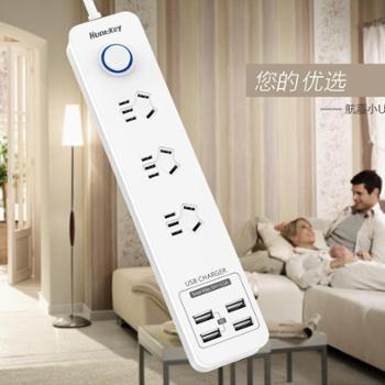 航嘉小U升级版 智能4孔USB充电3位插座/排插/插排/插线板 插座板 (Huntkey)