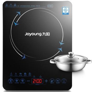 Joyoung/九阳C21-SK805电磁炉省电耐磨送汤锅