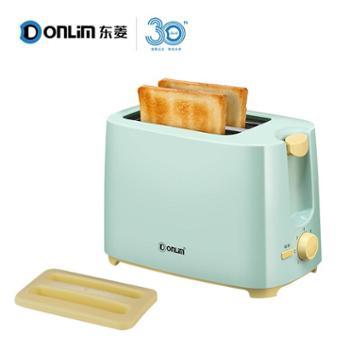 Donlim/东菱多士炉烤面包机优质不锈钢食品级塑料七档烧色