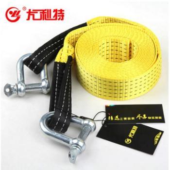 尤利特5吨5米拖车绳牵引绳应急绳车辆必备工具YD-82118210