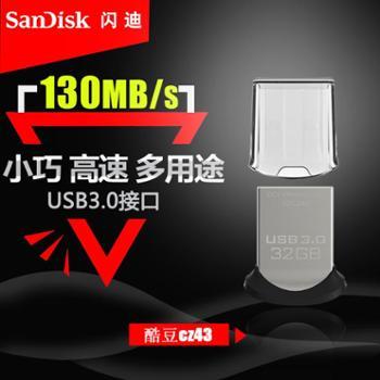 SanDisk闪迪u盘16g32g64gusb3.0酷豆cz43高速迷你金属U盘车载U盘