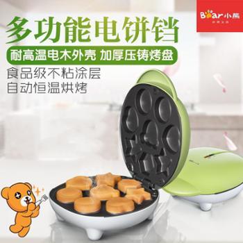 Bear/小熊 DGJ-C601家用蛋糕机 全自动 电饼铛