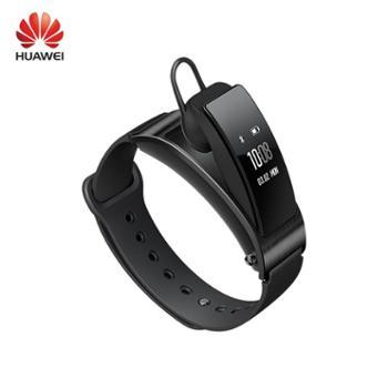 华为(HUAWEI)华为手环B3 (蓝牙耳机与智能手环结合+金属机身+触控屏幕+TPU腕带) 运动版 韵律黑
