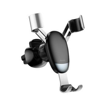 BASEUS/倍思手机车载mini重力支架