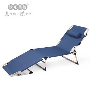 汉乐美途折叠躺床HL-0902家用便携休闲椅子
