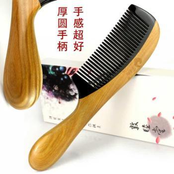角缘 大号新品礼盒精装 正宗牛角梳子 天然牛角镶嵌绿檀香木梳