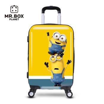 张小盒搞笑贱萌小黄人旅行箱卡通动漫拉杆箱万向轮行李箱登机箱