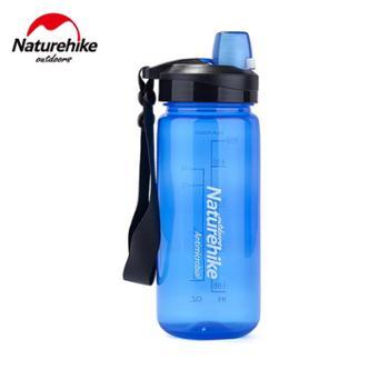 NH单手快开户外水壶便携骑行运动水杯大容量旅行登山水瓶健身水壶