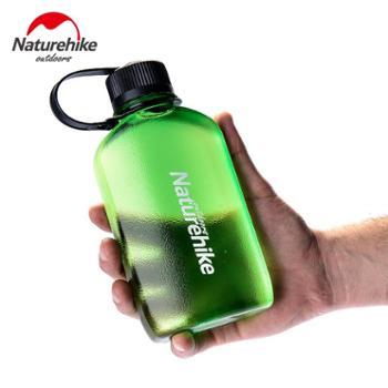 NH 挪客怀旧水杯 户外旅行便携水壶运动骑行徒步登山直饮式水瓶