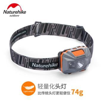 NH夜钓LED头灯强光户外钓鱼灯防水聚碳充电锂电池探照灯