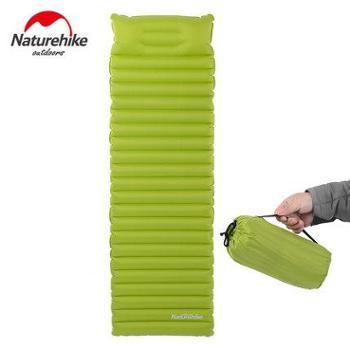 NH气袋式轻便充气垫户外帐篷睡垫露营地垫单人加宽加厚防潮垫
