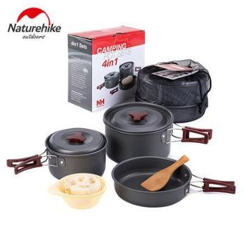 NH挪客野餐烧烤用品户外野营锅具炊具便携组合套锅餐具2-3人