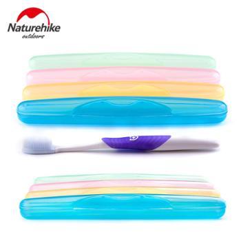 NH挪客出差旅行便携式洗漱牙刷盒创意牙刷套装盒洗漱用品收纳盒