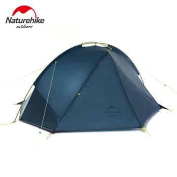 NH挪客 塔加单杆帐篷 户外2人超轻单双人帐篷野外露营帐篷防暴雨