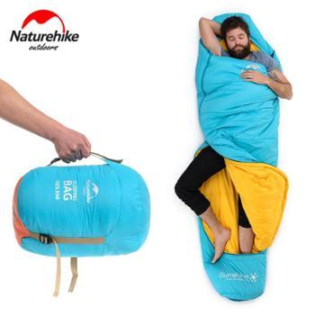 NH挪客 活页木乃伊棉睡袋 成人户外野营睡袋5度轻便妈咪式睡袋