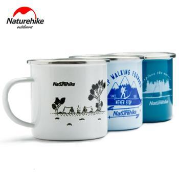 NH挪客简约马克搪瓷杯复古怀旧经典搪瓷缸户外旅行杯办公室茶杯