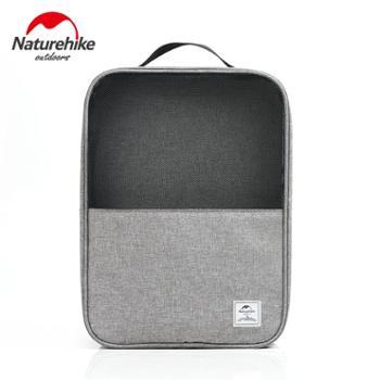 NH挪客 旅行收纳袋套装防尘袋运动鞋包鞋套旅游手提鞋袋