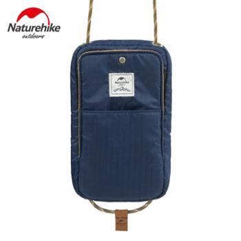 NH挪客多功能旅行证件包护照夹保护套机票零钱收纳小挎包