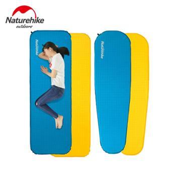 NH挪客户外超轻海绵自动充气垫睡垫便携防潮垫野外单人露营垫子
