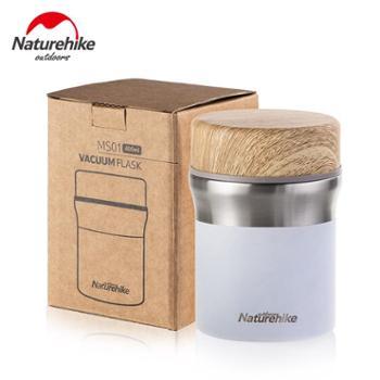 NH挪客超长保温饭盒便当成人粥汤桶闷真空烧壶罐316不锈钢焖烧杯