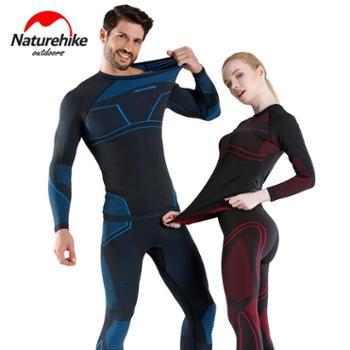 NH挪客速干内衣裤套装男女滑雪运动户外功能排汗保暖内衣